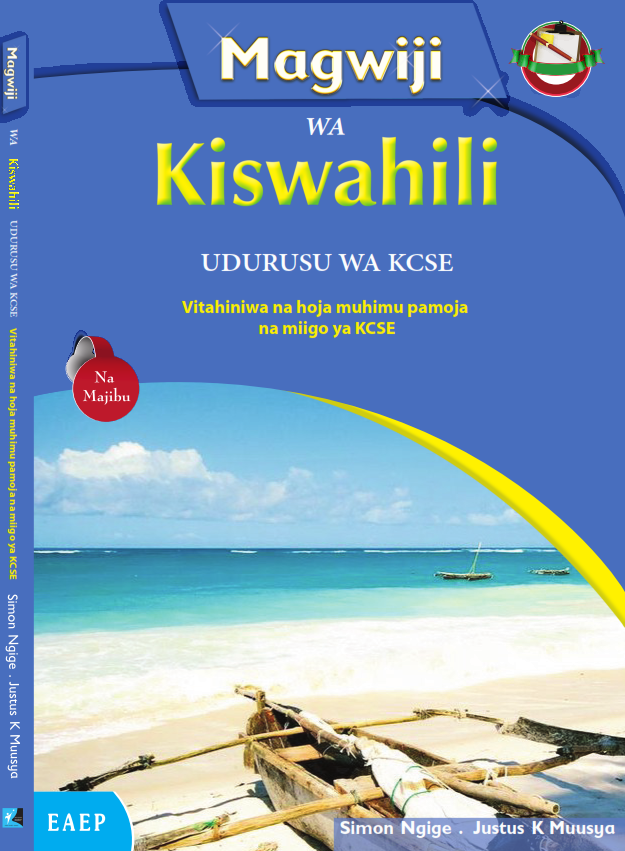 Secondary School Books – East African Publishers
